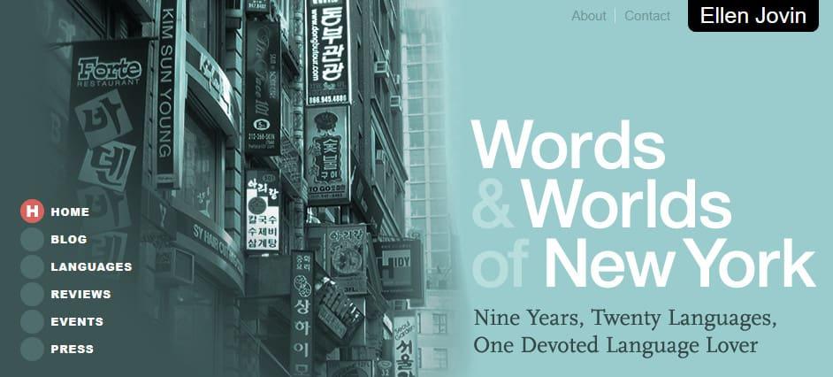 Palabras y mundos de Nueva York Idioma Blog Página principal