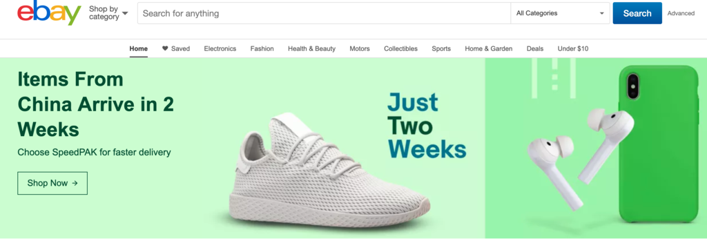 Página de inicio de eBay