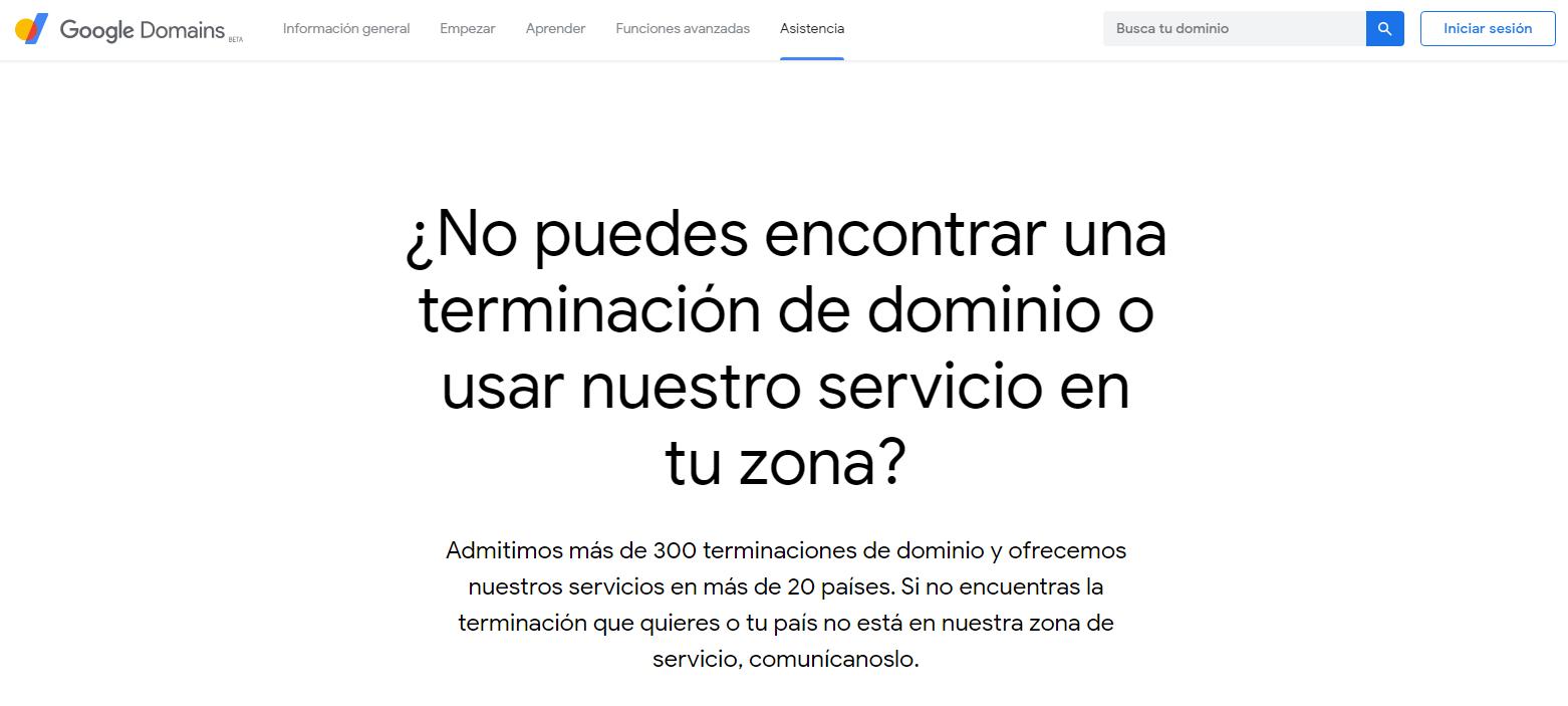 Página de solicitud de extensiones de dominios y países de Google Domains